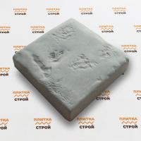 Екатерининский камень малый